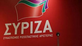 Η Δημόσια Διοίκηση στη μεταμνημονιακή εποχή στο επίκεντρο πολιτικής εκδήλωσης του ΣΥΡΙΖΑ