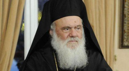«Η Ορθόδοξη θεολογία προβάλλει ως απαραίτητο μέσο διπλωματίας τον διάλογο»