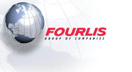 Άδεια λειτουργίας στην υπό σύσταση εταιρεία TRADE ESTATES του Ομίλου Fourlis