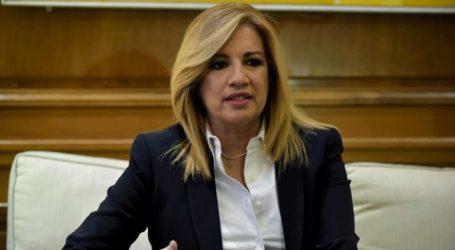 «Το Ελληνικό Ανοιχτό Πανεπιστήμιο είναι το επόμενο θύμα των ιδεοληψιών του ΣΥΡΙΖΑ»