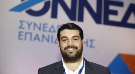 Σήμερα στον Βόλο ο υπ. ευρωβουλευτής και υποψήφιος της ΟΝΝΕΔ Κ. Δέρβος