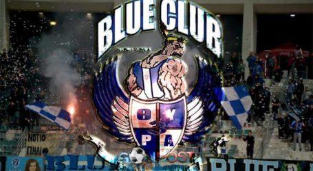 Παρουσία της ομάδας ποδοσφαίρου η κοπή πίτας του Blue Club