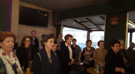 Ο Σύλλογος Γυναικών Ριζομύλου έκοψε την πίτα του [εικόνες]