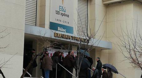 Διαμαρτυρία συνταξιούχων της Εθνικής τράπεζας στον Βόλο [εικόνα]