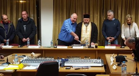 Έκοψαν την βασιλόπιτα στο Δημοτικό συμβούλιο Ρήγα Φεραίου [εικόνες]