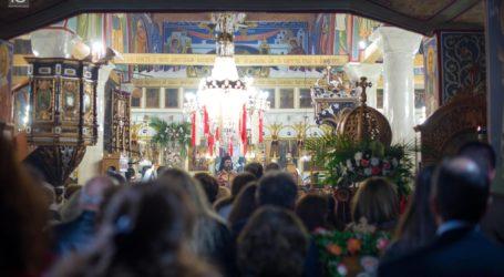 Τελέστηκε πανηγυρικός εσπερινός του Αγίου Βλασίου στο Πήλιο [εικόνες]