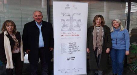 Τo Αριστοτέλειο Πανεπιστήμιο Θεσσαλονίκης στο Βελεστίνο για τη Χάρτα του Ρ
