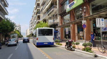 Ηλεκτρονικό ερωτηματολόγιο ικανοποίησης επιβατώναπό το Αστικό ΚΤΕΛ Βόλου