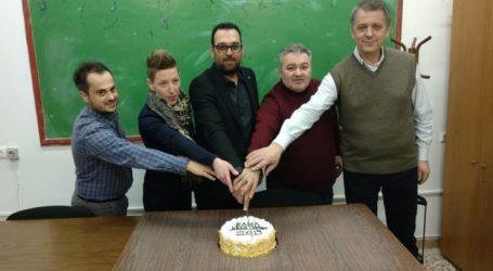 Έκοψε πίτα η Ένωση Λογιστών Λάρισας (φωτο)