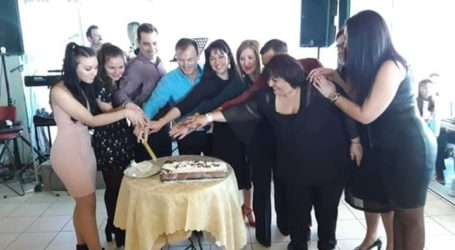 Έκοψε την πίτα του ο Πολιτιστικός Σύλλογος Αγ. Γεωργίου Βόλου