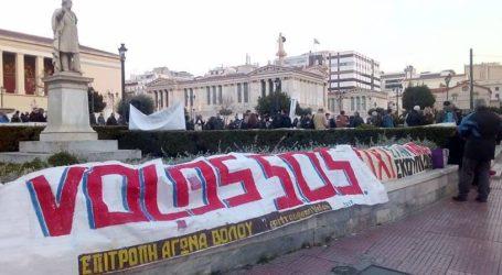 Βολιώτικη συμμετοχή στο συλλαλητήριο της Αθήνας ενάντια στην εξόρυξη υδρογονανθράκων