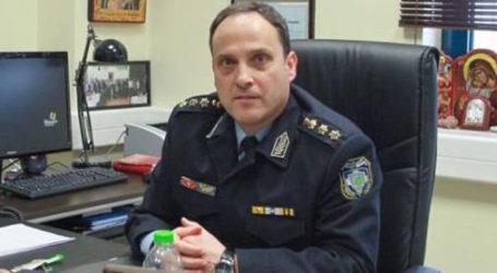 Αναλαμβάνει καθήκοντα ο νέος αστυνομικός διευθυντής Μαγνησίας – Την Παρασκευή η τελετή