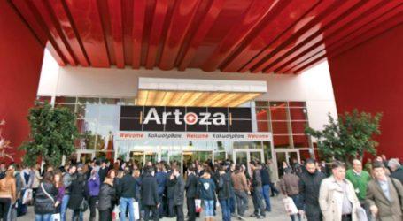 Στην Έκθεση Artoza το Επιμελητήριο Μαγνησίας