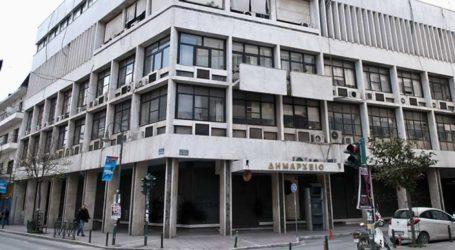 Απεργούν την Πέμπτη οι δημοτικοί υπάλληλοι στη Λάρισα
