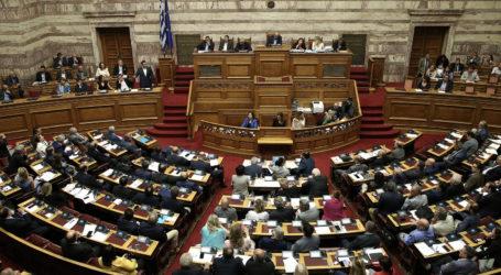 Στη Βουλή το θέμα της λειτουργίας κεραιών κινητής τηλεφωνίας στον Βόλο