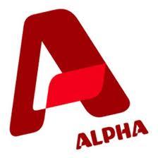 Πρώτος ο Alpha, δεύτερος ο ΑΝΤ1