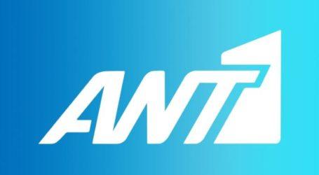 Ανακοίνωσε στις κάμερες ότι ξεκινά εκπομπή στον ΑΝΤ1!