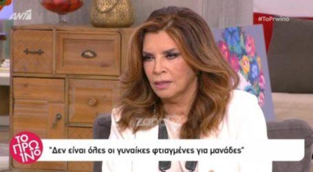 Μιμή Ντενίση: «Ήμουν στη σκηνή και μου είπαν ότι ήπιε βενζίνη η Μαριτίνα»!