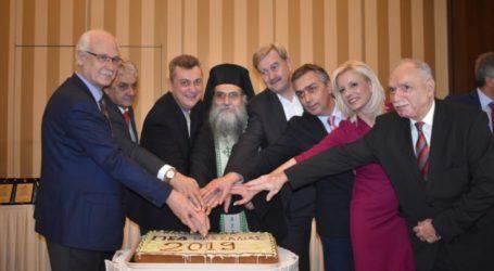 Έκοψε πίτα η ΠΕΔ Θεσσαλίας και τίμησε εκπροσώπους της τοπικής αυτοδιοίκησης σε μια λαμπερή βραδιά (φωτο)