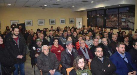 Εκδήλωση τιμής στη Λάρισα για τα 76 χρόνια από την ίδρυση της ΕΠΟΝ (φωτο)