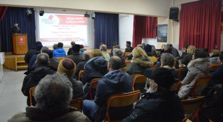 Εκδήλωση της Λαϊκής Συσπείρωσης στη Σκιάθο