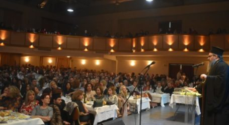 Πλήθος κόσμου στη φιλανθρωπική εκδήλωση της Μητρόπολης – Οι Λαρισαίοι στήριξαν έμπρακτα την πρωτοβουλία της (φωτο – βίντεο)