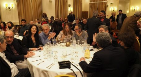 Δείτε νέες φωτογραφίες από την εκδήλωση του ΤΕΕ στον Βόλο [εικόνες]