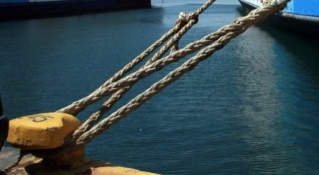 Πλοίο έμεινε στο λιμάνι του Βόλου, επειδή κατασχέθηκε από εταιρεία!