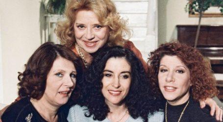 Οι Τρεις Χάριτες: Τι δήλωσε η Μίνα Αδαμάκη για την επιστροφή της σειράς;
