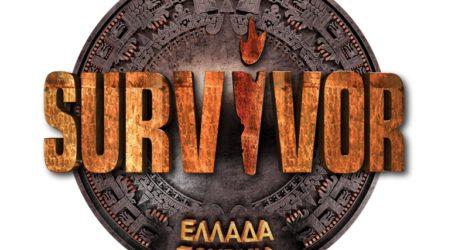 Συζητήσεις ΣΚΑΪ – Αλιτζαλί για το «Survivor»