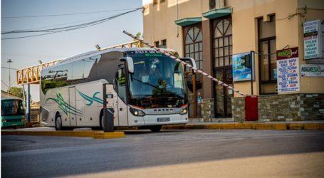 Τηλεφώνημα για βόμβα σε λεωφορείο του Υπεραστικού ΚΤΕΛ Μαγνησίας