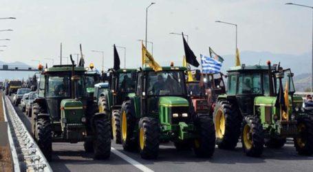 Ψήφισμα συμπαράστασης στους αγρότες από τον Μορφωτικό Σύλλογο Τσαριτσάνης