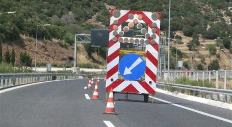 Άρση προσωρινών κυκλοφοριακών ρυθμίσεων στον αυτοκινητόδρομο Α.Θ.Ε.