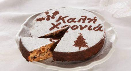 Κοπή πρωτοχρονιάτικής πίτας του Σωματείου της ΑΓΕΤ