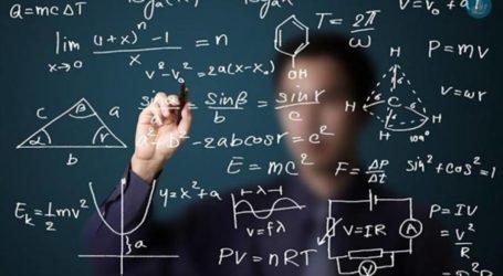 Βραβεύονται την Κυριακή οι επιτυχόντες σε Μαθηματικούς Διαγωνισμούς