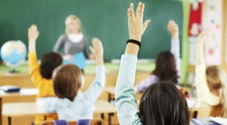 Επιστημονική εκδήλωση στη Λάρισα με θέμα: Εντάσεις στο σχολείο: Μύθοι και πραγματικότητα