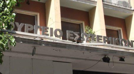 125.000 € στον Δήμο Ρ.Φεραίου για την αποκατάσταση ζημιών από την κακοκαιρία