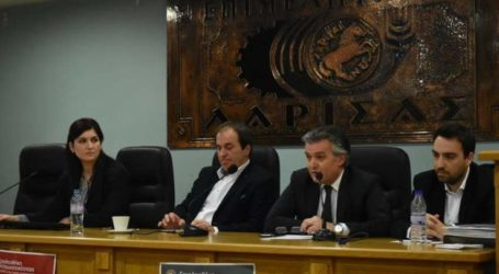 Ενδιαφέρον παρουσίασε η Ενημερωτική Εκδήλωση για τις νέες δράσεις του ΕΠΑνΕΚ στο Επιμελητήριο Λάρισας (φωτο)
