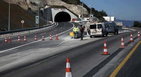 """Σε ετοιμότητα η """"Αυτοκινητόδρομος Αιγαίου"""" για την κακοκαιρία"""