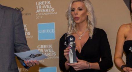 Μεγάλη επιτυχία για τη Σκιάθο στην 1η διεθνή διοργάνωση Greek Travel Awards για τη Σκανδιναβία