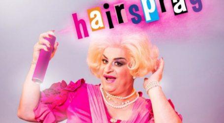 Αυτή θα είναι η συμπρωταγωνίστρια του Μάρκου Σεφερλή στο Hairspray!
