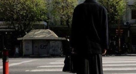 Στο εξωτερικό ο… άφαντος ιερέας από τον Τύρναβο – Αναζητούνται πολύτιμες εικόνες και… 140.000 ευρώ!