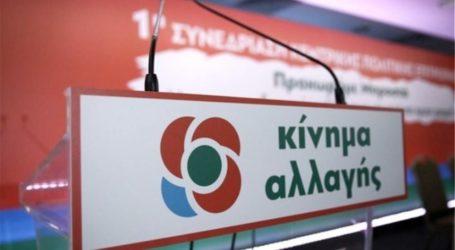 Σάββας: Το χάπι που να σε μετατρέπει σε γλάστρα στις άδειες καρέκλες των εκδηλώσεων του ΣΥΡΙΖΑ δεν έχει ακόμη εφευρεθεί