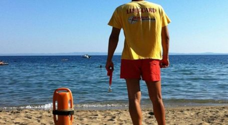 Αυτές είναι οι πολυσύχναστες παραλίες της Μαγνησίας που πρέπει να έχουν ναυαγοσώστη