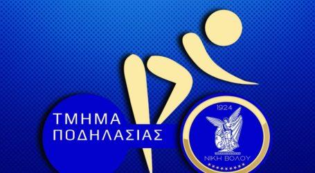 Σε αγώνες στη Θεσσαλονίκη το τμήμα ποδηλασίας της Νίκης Βόλου