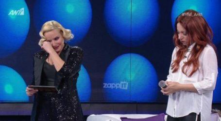 """""""Λύγισε"""" η Μαρία Μπεκατώρου στο YFSF! Συγκινητικές στιγμές στο πλατό…"""