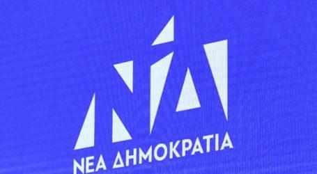 Νέοι τομεάρχες από τη ΝΟΔΕ Λάρισας – Ονόματα