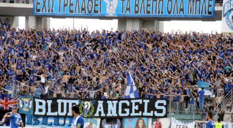 Με πορεία οι οπαδοί της Νίκης στο Πανθεσσαλικό: «Ζούμε για την Κυριακή»