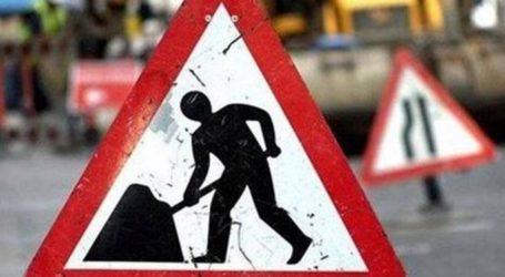 Οδηγίες του Δήμου Βόλου στους πολίτες με αφορμή τα τρία έργα που βρίσκονται σε εξέλιξη