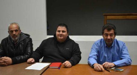 Η μονιμοποίηση των συμβασιούχων συζητήθηκε στην ανοιχτή σύσκεψη του Συνδικάτου ΟΤΑ ν. Λάρισας στο ΕΚΛ (φωτο)
